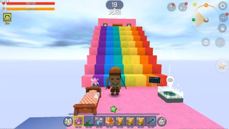 迷你世界:彩虹跑酷,五颜六色都有了,不知道作者套路深吗?