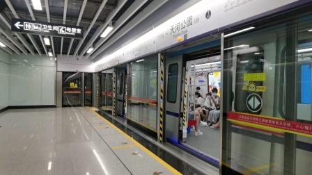 2020年8月6日,广州地铁21号线B8型列车21×039-040员村-增城广场大站快车,天河公园上行站台出站。(广州地铁集团无广告)