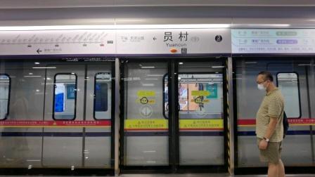 2020年8月6日,广州地铁21号线B8型列车21×039-040员村-增城广场大站快车,员村上行站台进站。(广州地铁集团无广告)