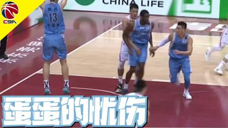 CBA季后赛半决赛 京粤大战 蛋蛋的忧伤 曾繁日这动作解说都不好意思描述 被裁判驱逐出场