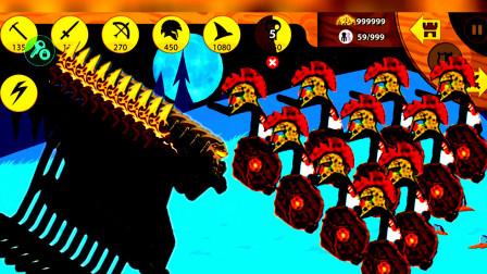 火柴人战争遗产:太刺激了,那么多的巨人,霸气