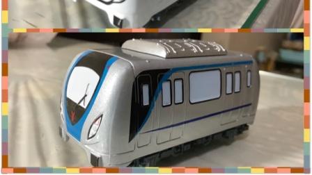 一分钟系列‖广州地铁21号线天河公园站外观