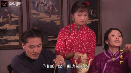 大宅门:七爷给姨太太夹菜,不料香秀一脸醋意,这下有好戏看了!