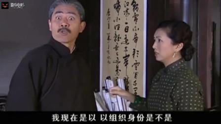 大宅门:孙子当官竟敢吼七爷,转眼就让他知道,孙子就是孙子!