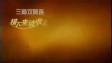 中央电视台广告视频