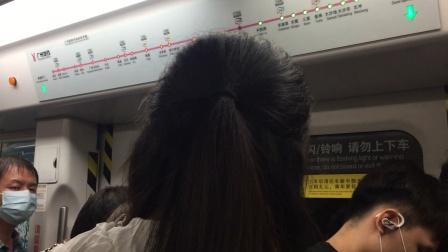 2020年8月6日,广州地铁5号线L4型列车(05×087-088)滘口-文冲普通车,潭村-员村区间运行与报站。[本务广州地铁集团无广告]
