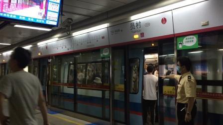 2020年8月6日,广州地铁5号线L4型列车(05×087-088)滘口-文冲普通车,员村上行站台出站。[本务广州地铁集团无广告]