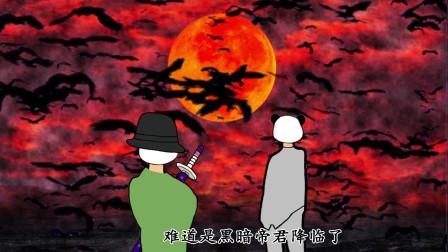 《斗网风云传》第六章(云海摆渡人)