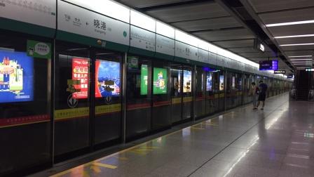 广州地铁疫情广播1汉粤英三语