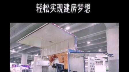 钢结构别墅移动工作站