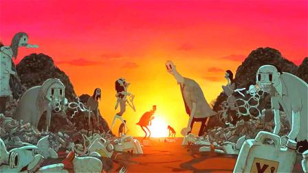 奇幻动画片《转折点》,动物和人类调换身份,人类立马成濒危物种!
