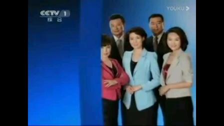 CCTV12012年广告