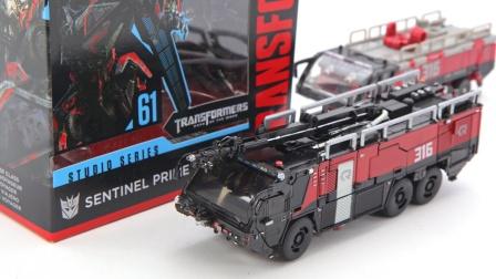 变形金刚电影3 工作室系列SS-61重涂前哨总理消防车汽车机器人玩具