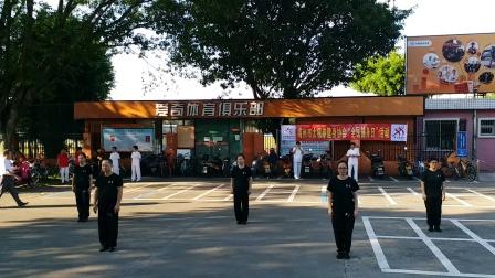 陈式56式太极拳-8月8日晨豪太极拳馆表演