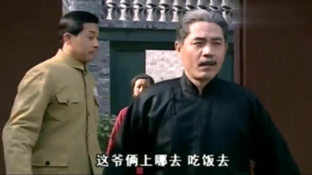 大宅门:七爷和孙子吵架吵饿了,两人一拍即合下馆子去,奶奶懵了