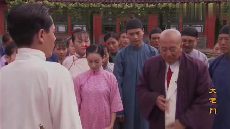 大宅门:七爷叫人扒了王总管的裤子,是个太监!将他逐出家门