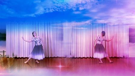 舞蹈《爱的结果》教学