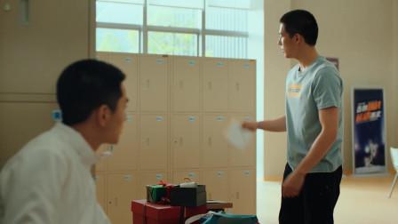 《二十不惑》段振宇发现礼物不是姜小果送的 是不是很生气啊