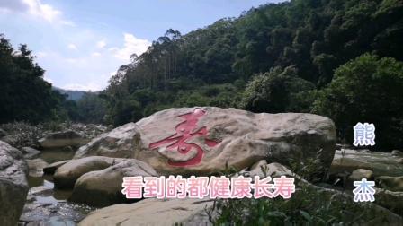 熊杰旅拍:肇庆市奇石第一滩,值得一游的地方,你来过吗?