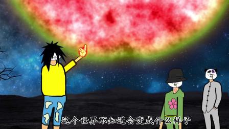 《斗网风云传》第七章(传说中的人物)
