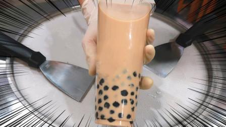 炒冰大神的王者操作:爆炒珍珠奶茶,成品出来太诱人了!