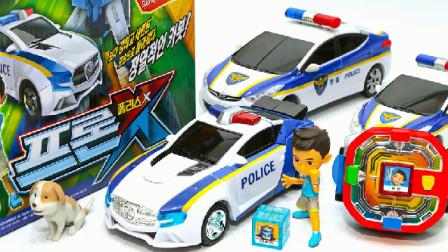 Hello Carbot Season 9 Pentastorm X Fron Police X Cube 车辆汽车机器人玩具