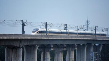 速度与激情——京广高铁