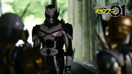 【假面骑士01】第43集 预告