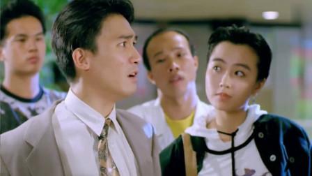 看梁朝伟怎么用三分钟解决大傻哥的,有脑子就是比蛮力好,秀啊!