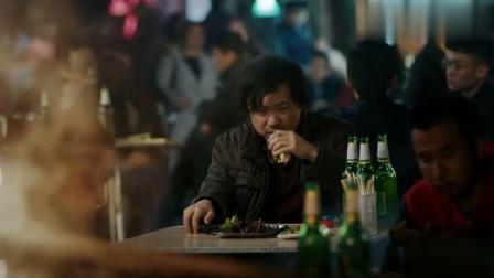 我不是药神:徐峥演技真实,完美诠释了一个中年男子的落魄不堪