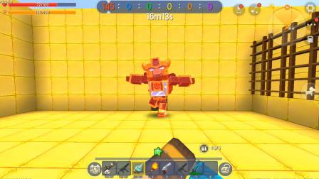 迷你世界:大战大黄蜂,使用神器消灭大黄蜂就是快,出来一个打一个