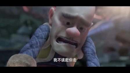 熊出没之雪岭熊风:光头强看爸爸留下的本子,流下眼泪,希望他能回来