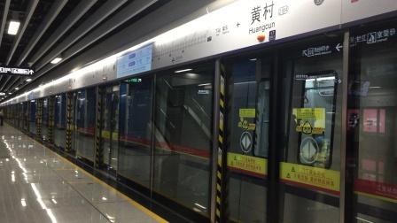 2020年8月9日,广州地铁21号线B8型列车21×053-054增城广场-员村慢车,黄村下行站台出站。[广州地铁集团无广告]