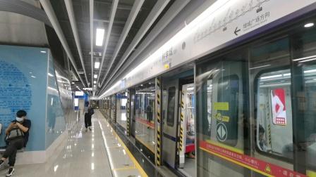 2020年8月9日,广州地铁21号线B8型列车21×015-016员村-增城广场慢车,科学城上行站台出站。[广州地铁集团无广告]