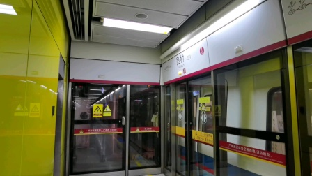 2020年8月9日,广州地铁5号线L2型列车05×049-050滘口-文冲普通车,员村上行站台出站。[广州地铁集团×雍禾植发]