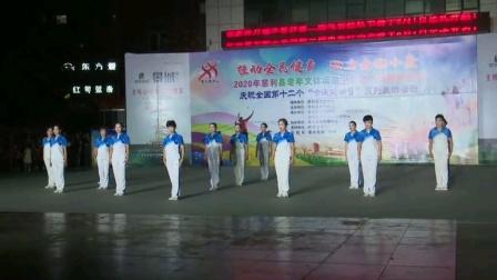 《中国功夫》太太乐旗袍队表演