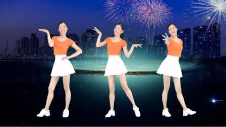 8月精选广场舞《跟你走》DJ小鱼儿版网红健身操