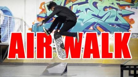 特街头特摇滚,Airwalk滑板动作教学,