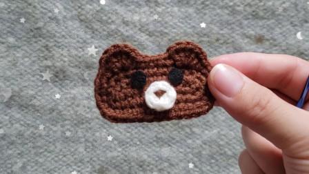 钩针:小熊发卡的详细编织方法,新手可学