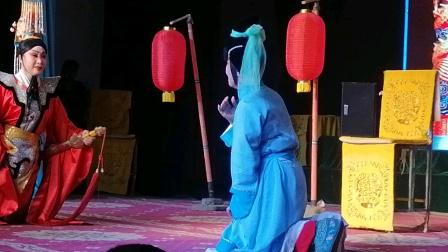 林州市豫剧一团寨底村演出虢都遗恨