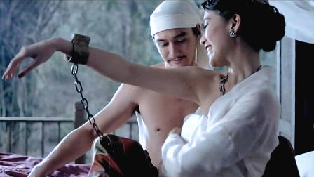 侄子和婶婶地下恋,叔叔把他们用铁链栓在一起,来验证爱是否永恒!