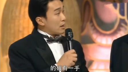 周星驰曾担任1992年的香港小姐司仪,幽默风格逗乐全场