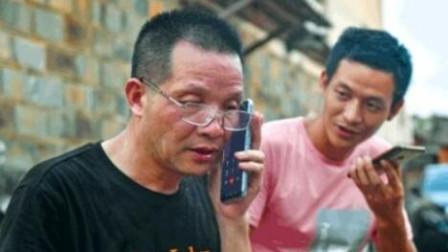 张玉环回应申请国赔金额:1千万也换不回27年的年华