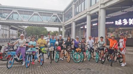 全民健身日我们去骑行(2020年8月8日)