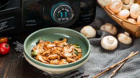 家常红烧口蘑,味道极鲜,做法简单,全家都爱吃!