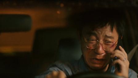 《猎谎者》悬疑电影,一场绑架案五种结局,真相究竟是什么?