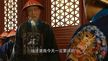 张廷玉一人力辩当堂,最后一句对八爷说的话才是重点!