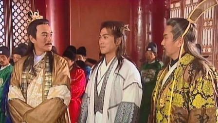 尧亲王谋反失败,皇上要赐郭旭一官半职,不料他却提出这种要求!