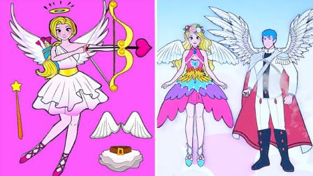 童话剪纸故事:天使射出丘比特之箭帮助有情人,换身装束遇王子!