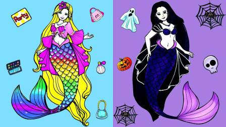 童话剪纸故事:乞丐美人鱼穿上漂亮的鱼尾裙,逆袭人生做王妃!